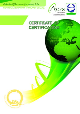 Inspection Quality Systems and Products Certification